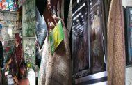 জাতীয় ভোক্তা অধিকার সংরক্ষণ অধিদপ্তর, চট্টগ্রাম এর ১১ জানুয়ারি ২০২১ তারিখে পরিচালিত তদারকি কার্যক্রম।