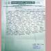 অবশেষে কালীগঞ্জ উপজেলা সেচ্ছাসেবক লীগের কমিটি বিলুপ্ত ঘোষনা