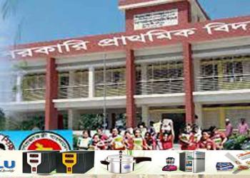 ঝিনাইদহে সরকারী প্রাথমিক বিদ্যালয়ের ৯ শিক্ষক উধাও!